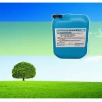 YT-543 Precision electronic instrument cleaning agent