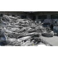 Cheap aluminum scrap for sale
