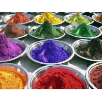 Cheap SOLVENT DYES METAL COMPLEX SOLVET DYES for sale