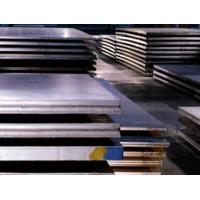 Cheap steel plate st37 for sale