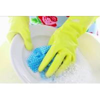 Kitchen Cleaning Household Rubber Gloves 100% Naural Latex Small, Medium, Large Size