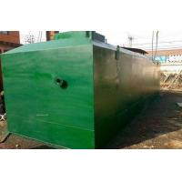 Cheap Zl - spws001 food wastewater treatment equipment for sale