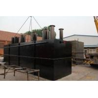 Cheap Zl - xqws001 village sewage treatment equipment for sale