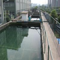 Zl - yrws001 printing and dyeing wastewater treatment equipment