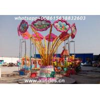 Cheap Kiddie rides children carnival games Mini flying chair for sale Flying Swing Tower for Kids for sale
