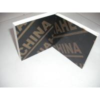 18mm Black Film Faced Plywood