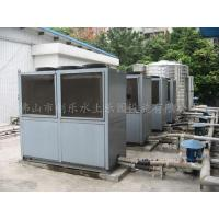 Water Park Acessories Heating Collector