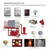 Cheap Marine Local HP Water Mist Fire Extinguishing System一E/R for sale