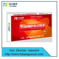 Cheap Liquid Injection Iron-dextran Injection for sale