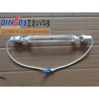 Cheap Burning lamps for sale