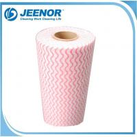 Cheap Viscose And Polyester Mesh Spunlace Nonwoven for sale