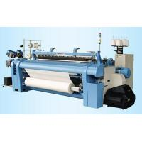 Cheap HF-280CM Air Jet Loom Textile Machinery for sale