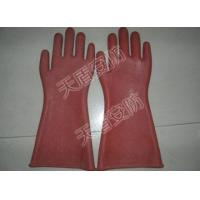 Cheap High Electricity Insulating Latex Gloves for sale