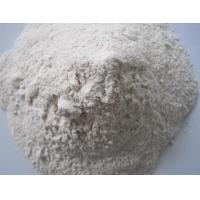 Cheap Bentonite for sale