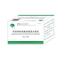 Cheap Suspension agent Amoxicillin and colistin sulfate injection for sale