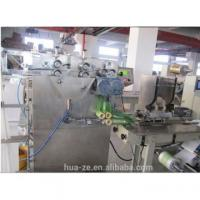 Cheap High Quality spoon fork Napkin packing machine tissue wrapper for sale