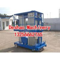 Cheap 3 column type closed state of aluminum alloy elevator for sale