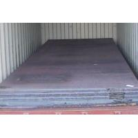 Cheap Steel Plates A515/A516 for sale