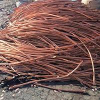 Cheap Copper Scrap Millberry for sale