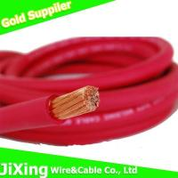 Quality Electric welding machine cable for sale