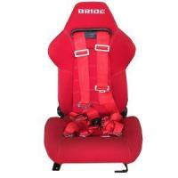 Cheap High Elastic Sponge Fabric Racing Car Seat for sale
