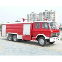 Cheap DTA5250Fire fighting truck for sale