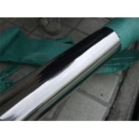 Cheap Alloy Pipes for sale