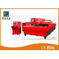 Cheap Fast Speed Metal Fiber Laser Cutting Machine 800W High Precision For Titanium Alloy for sale