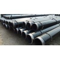 Cheap SMLS Steel Pipe DIN1629 for sale