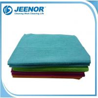 Cheap Bathroom Micro fiber Towel for adult and baby for sale