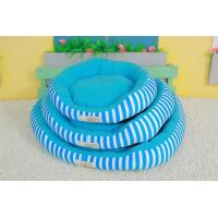 Cheap New Striped Round Bed for sale
