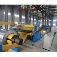 Cheap FROFILE FORMING LINE for sale