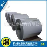 Specializing in the supply of galvanized Caitu volumes Appliance color coated pa