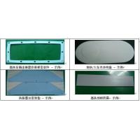 Sealing and Shock Absorption Gasket in Transportation