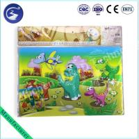 Cheap Durable 3D lenticular Cartoon Animal Placemat for sale