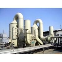 Waste gas treatment project