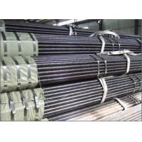 Cheap Small Diameter Seamless Steel Tubes DIN 17175 15Mo3 13CrMo44 12CrMo195 ASTM A213 for sale