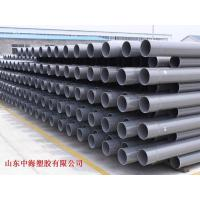 Cheap Potable water and Irrigation PVC-M water pipe for sale