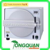 Cheap Economical Dental Autoclave Sterilizer for clinic with Cheap price MSLPSH03 for sale