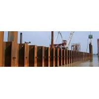 Cheap HZ Combined Wall Pile for sale