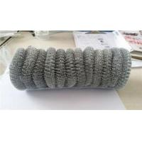 Cheap Kitchen Cleaning Ball Home New Type stainless steel Mesh Scourer For household cleaning for sale