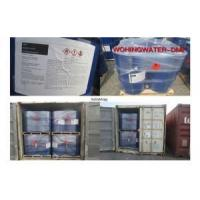 Cheap Specialty chemicals DMF for sale