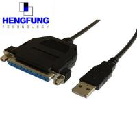 USB To RS232 Convert Cable HF-106