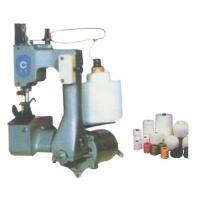 DATE CODING MACHINES Product Name:PortableElectricSewingMachine