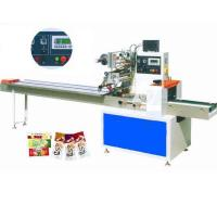 Cheap Flow packing machine CY-320B 320D for sale