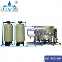 Cheap Water Treatment for sale