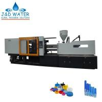 Cheap Platic Injection Molding Machine for sale