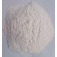 Cheap High quality Distilled Monoglyceride(DMG) for sale