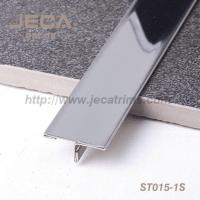 Cheap Metal Floor Transitions for sale